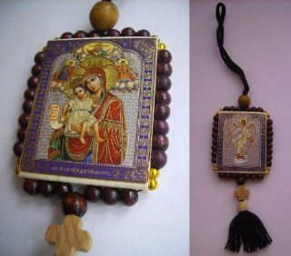 Guardian Angel pendant   Christian Orthodox Icon Prayer : Lithographic Prints : Everything Else