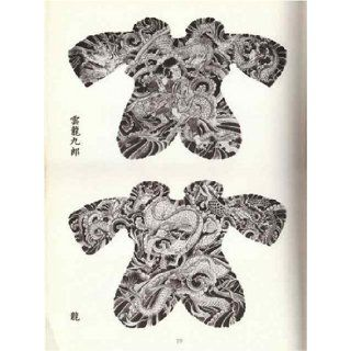Traditional Japanese Tattoo Designs by Horicho (English and Japanese Edition): Keibunsha, Horicho: 9784905848295: Books