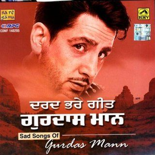 Sad Songs Of Gurdas Mann: Music