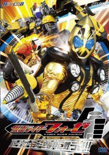 Masked Rider Fourze   Vol.2 [Japan DVD] DSTD 3448 Movies & TV