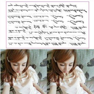 Temporary English Alphabet Tattoo Transfer Body Art Sticker Waterproof : Other Products : Everything Else