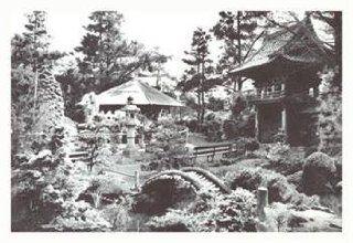 Oriental Tea Garden, San Francisco, CA 20x30 poster  Prints