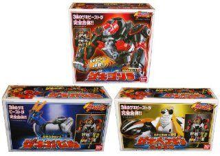 Power Rangers Megazord Gekiranger Sentai DX Gekitouja: Toys & Games