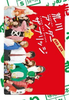 Japanese TV Series   Arakawa Under The Bridge DVD Box (4DVDS) [Japan DVD] KIBF 955 Movies & TV