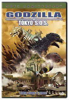 Godzilla   Tokyo S.O.S.: Noboru Kaneko, Miho Yoshioka, Mitsuki Koga, Hiroshi Koizumi, Akira Nakao, K�ichi Ueda, K� Takasugi, Masami Nagasawa, Chihiro Ohtsuka, Takeo Nakahara, Norman England, Naomasa Musaka, Yoshinori Sekiguchi, Masaaki Tezuka, Shogo Tomiya
