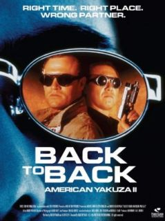 American Yakuza 2: Back to Back: Michael Rooker, Ryo Ishibashi, Danielle Harris, Bobcat Goldthwait:  Instant Video
