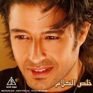 Kheles El Kalam: Music