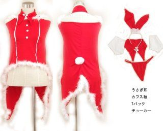 5 piece set immediate delivery! Sexy Santa Girl Bunny Girl Christmas Santa Claus cosplay one piece with T back choker (japan import): Toys & Games