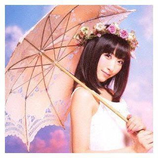 Mai Kotone   Bang Bang Koteki Samba (Type D) [Japan LTD CD] VICL 36812 Music
