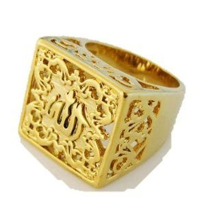 """Allah"" Ring Women's Men's Religious Spiritual Islamic Muslim Jewelry: Jewelry"
