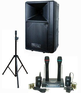 Hisonic PA 687S 150 Watt Portable PA System with Dual VHF Wireless Microphone System Musical Instruments