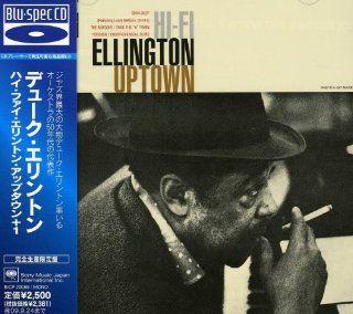 Hi Fi Ellington Uptown Music