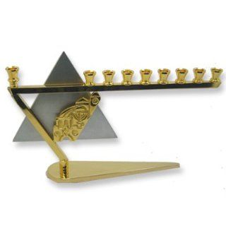 Shop Hanukkah Menorah. Gold and Silver Plated Hanukkah Menorah, Gold Base, Branch, Candle Holders and Jerusalem Skyline Plaque and Silver Plated Triangle Design. Made in ISRAEL. Jewish Art. Great Gift For; Shabbat Chanoka Rabbi Temple Wedding Housewarming