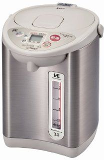 TIGER VE electricity especially thermo child's electric pot urban beige 3.0 L PVV G300 CU: Kitchen & Dining