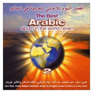 Best Arabic Album in the World Ever 2: Music