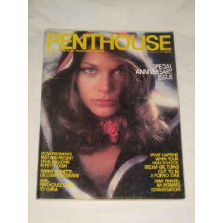 PENTHOUSE SEPTEMBER 1980 TAMMY WYNETTE INTERVIEW BEN STEIN PENTHOUSE GOES TO CHINA AND MORE!: penthouse: Books