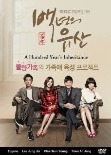 A Hundred Year's Inheritance Korean Drama with English Subtitle: Eugene as Min Chae Won   Jang Seo Hee as young Chae Won   Lee Jung Jin as Lee Se Yoon   Choi Won Young as Kim Chul Kyu   Yoon Ah Jung as Kim Joo Ri: Movies & TV