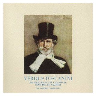 VERDI: RIGOLETTO ACT.4, TE DEUM, ETC(ltd.reissue): Music