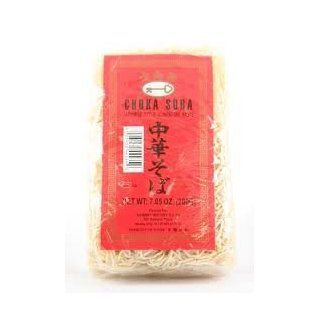 Chuka Soba Japanese Style Alimentary Pasta 7.05oz(pack of 2)  Soba Noodles  Grocery & Gourmet Food