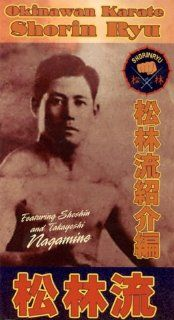 Matsubayashi Shorin Ryu Karate Part 1 (Tsunami) [VHS] Takayoshi Nagamine, Paul Moser Movies & TV