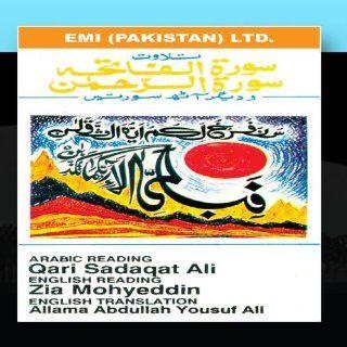 Tilawat Surah Fateha, Rehman & 8 Others Music