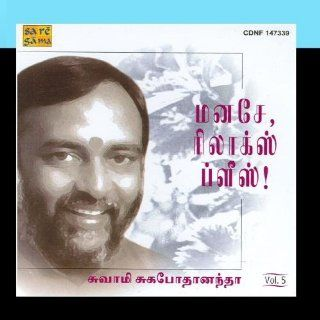 Manase Relax Please   Tamil Discourse  5 Music