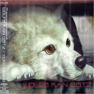 Wolf's Rain Original Soundtrack 2: Music