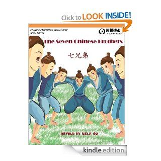 Chinese Learning  The Seven Chinese Brothers (Chinese and English Bilingual 2nd Edition) (Teaching Panda Book 8) eBook: Sela Gu: Kindle Store