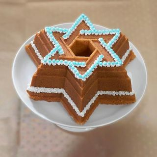 Nordic Ware Star of David Bundt Pan   8080586